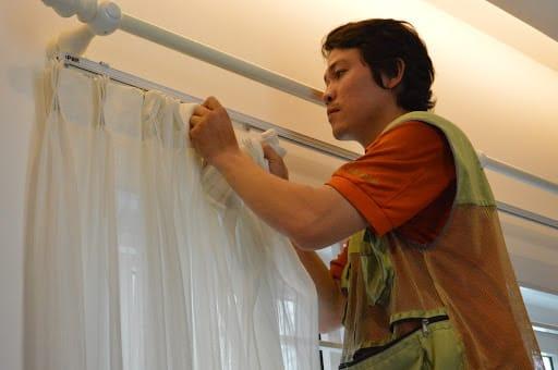 Dịch vụ giặt rèm ở Hồ Chí Minh